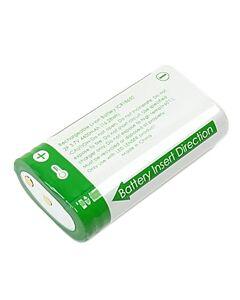 Batería Led Lenser para H14R.2